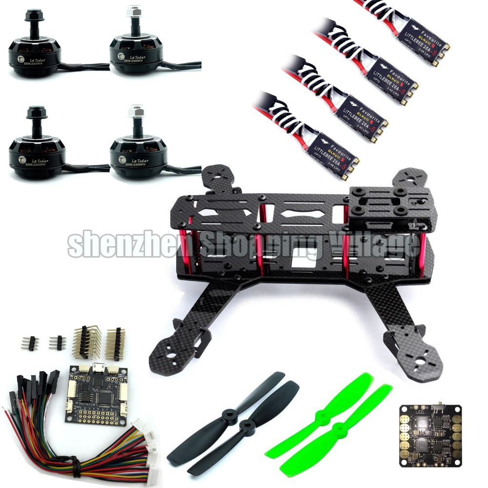 250 Quadcopter F3 Acro Flight Controller 2205 Motors Littlebee 20A-S ESC COMBO quadcopter