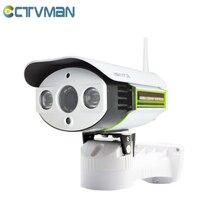 CTVMAN PTZ открытый IP Камера 2mp HD безопасности 1080 P 4X зум с Палочки до устройства аудио Onvif P2P ИК Ночное видение