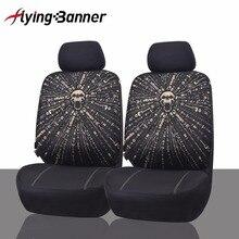 Alta qualidade capa de assento do carro 2 capa de assento da frente universal poliéster composto esponja almofada do assento de carro estilo do carro acessórios automóveis