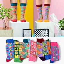 Harajuku Men Socks Colorful Vegetables Fruits Salad Food Socks Cotton Long Mens Socks Funny Wedding 45