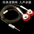 De metal de ALTA FIDELIDADE Vocal MDR-E888LP CM5/earbud SP mesmo nível DIY-prata banhado a fio
