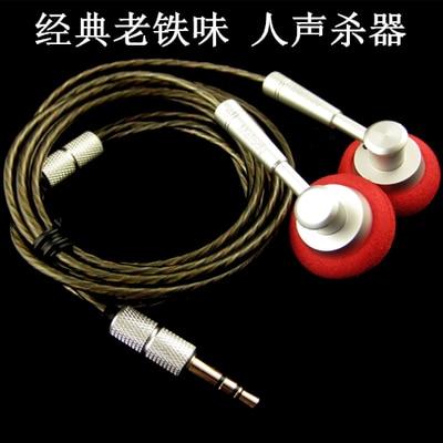Vocal metal HIFI CM5 MDR-E888LP / SP same level DIY silver-plated wire earbud good female sound  проигрыватель винила avid hifi acutus sp chrome