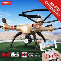 Professional SYMA RC HelicopterX8HW 2 4G Remote Control Drones With HD Camera Quadcopter SYMA X8W Upgrade