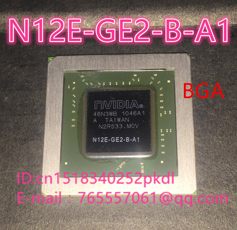 N12E-GE2-B-A1 (2)__