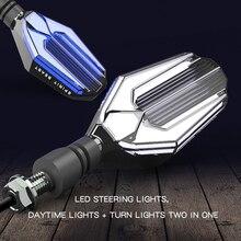 Мотоцикл изменение поворотники водонепроницаемый включить свет светодиодный направлении светильник декоративный сигнальные огни лампы дневного