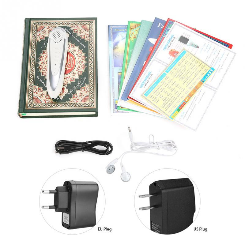 Numérique 8 GB coran stylo lecteur islamique musulman prière saint coran lire numérique cadeau US EU Plug