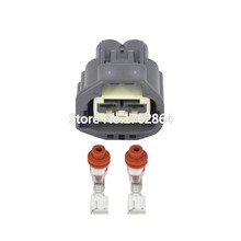 5pcs  Automotive waterproof connector with terminal block DJ70258-6.3-21