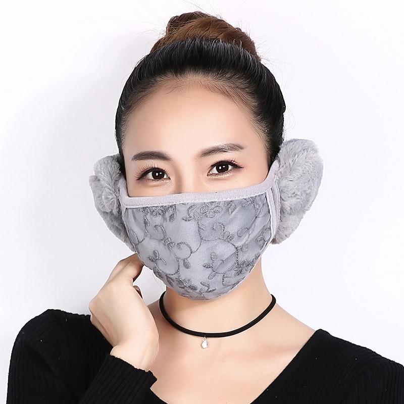 5pcs/Pack ZH fashion face shields anti dust mask cute