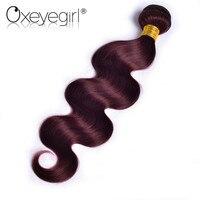 Bordo Brezilyalı Saç Örgü Demetleri 99J Şarap Kırmızı Vücut Dalga Demetleri insan Saç Demetleri Olmayan Remy Saç Uzantıları 1 ADET Oxeye kız