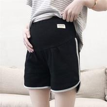 Женские брюки до икр для беременных, повседневные шорты с высокой талией для беременных женщин, хлопковые брюки для подтягивания живота, шорты L13