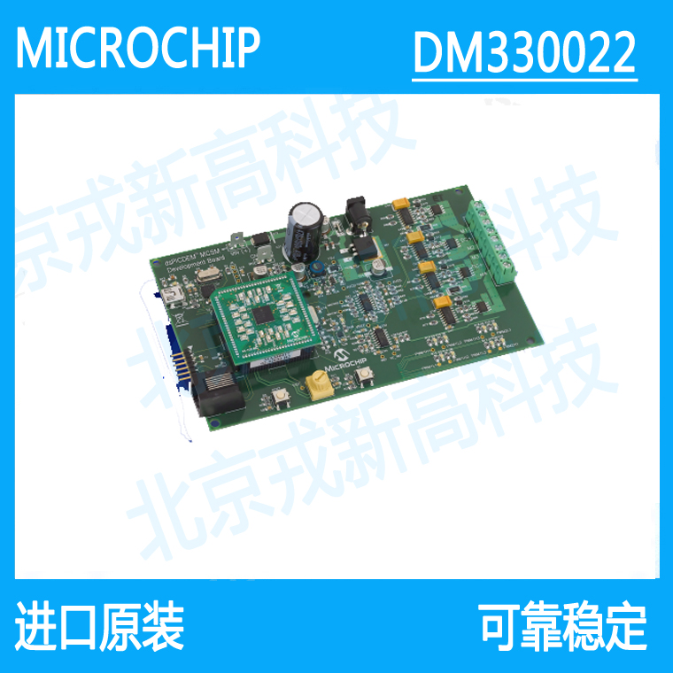 Original In Allation Of DM330022-dsPICDEM MCSM Development Board Motor Development Board