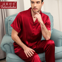 2019 New Elegance 100% mulberry silk pajamas sets mens noble natural silk short sleeve+trousers homewear for male men pyjama