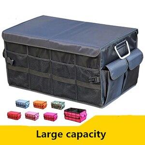 Image 1 - منظم صندوق السيارة العالمي أكسفورد SUV للطي أداة تنظيم حقيبة الطعام حقيبة تخزين السيارات القابلة للطي ملحقات غطاء الصندوق