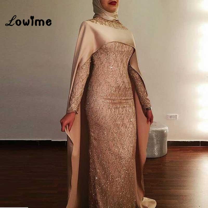 Hijab Muslim Long Sleeve Gold Mermaid Formal Evening Party