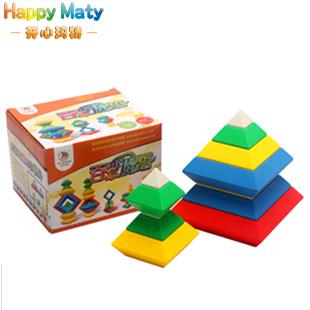 Envío gratis bloques rombo bebé pirámide plástico cubo mágico juguetes educativos 3