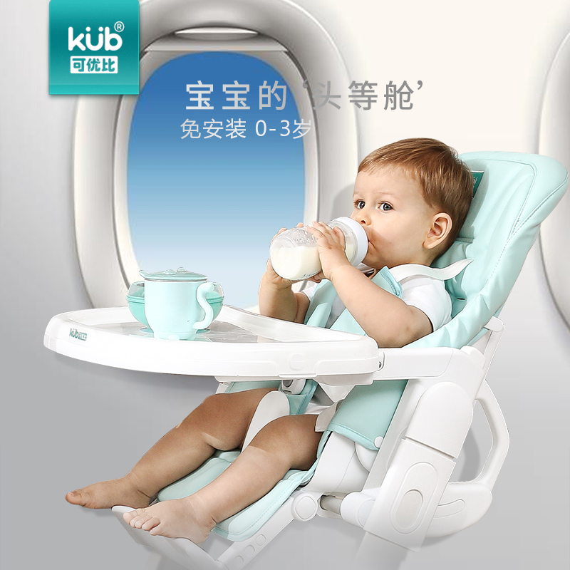 Baby Chair Highchairs  Multifunctional Baby Chair Portable Folding Dining Tables And Chairs Seat 2014 hot selling portable baby high dining baby chair with double washable service plate red child dining chair baby chairs