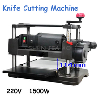 220V 1500W 12 Inch Exquisite Desktop Flat Knife Cutting Machine Industrial Home Automatic Feeding Woodworking Planer