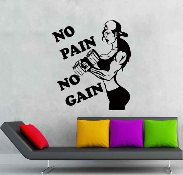 No Pain No Gain Vinyl Wall Decal Motivation Words Quote Sport Gym