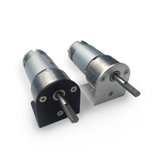 DC Motor for Tank/Robot /Intelligent Car with Mount Bracket