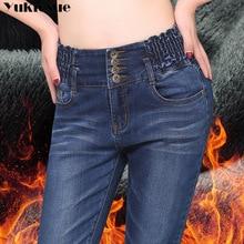 Winter warm jeans woman fleece thick velvet denim jeans for