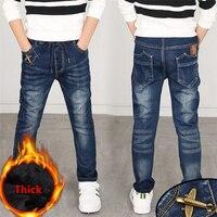 子供のジーンズ
