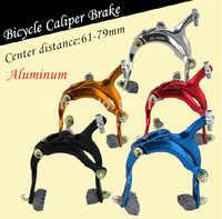 Pinza de freno de bicicleta pinza de pivote doble de bicicleta pinza de freno de liberación ultraligera anodizada accesorios para bicicleta pinza de freno