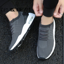 Men Slip-on Vulcanized Shoes for Man Sneaker Size 39-44 Male Fashion Sock Shoes Light and soft 2018 Men Autumn air cushion Flats