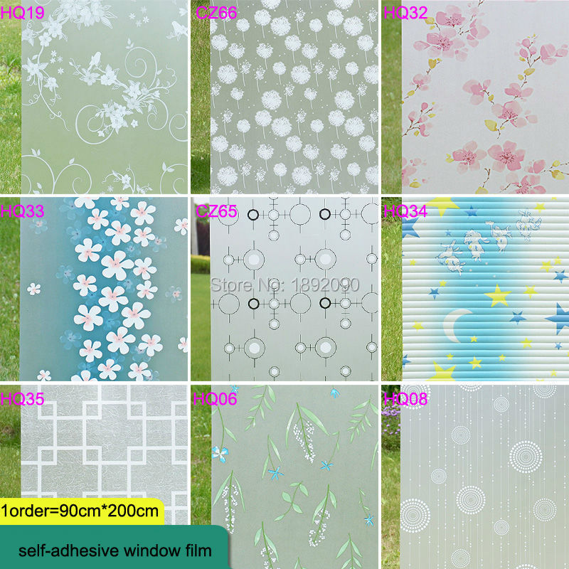 Wide 90cm*Long 200cm Frosted Opaque Glass Window Film ...