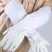 Picadura de abeja abeja guantes protectores contra blanco de piel de oveja de la apicultura apicultura suministros de protección especial