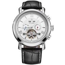Мужские наручные часы OUYAWEI, автоматические механические наручные часы с полностью календарем и циферблатом маховика, кожаным ремешком