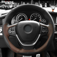 Shining wheat Black Coffee Leather Car Steering Wheel Cover for BMW F25 X3 2011 2015 F26 X4 2014 2016