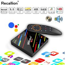H96 MAX Plus TV Box Android 9.0 Smart Set Top Box RK3328 4GB 32GB 64GB 5G Wifi 4K H.265 Media player H96 Pro H2 PK X96 MAX h96 max smart tv box android 7 1 rockchip rk3328 4gb ram 64gb rom iptv smart set top box 4k usb 3 0 hdr h 265 media player box