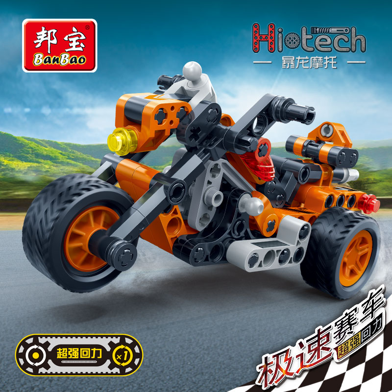 Image 3 - BanBao Speed Racing Car Pull Back Vehicle Technic Bricks Educational Building Blocks Kids Children Creative Model Toys Gift-in Blocks from Toys & Hobbies