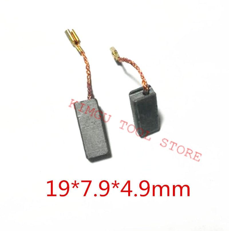 3 Pairs Carbon  Brushes Replace PEX12AE 3107DVS PSB500R PEX11A PEX11AE PEX12A PEX400AE PEX420AE PEX12AE PST800PAC PBH160R