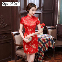 Freeshipping Wholesale Silk Chinese Traditional Vintage Women Cheongsams Wedding Qipao Party Evening Dress S M L