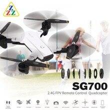 SG700 2,4G RC Дрон складной Квадрокоптер с 2-мегапиксельной широкоугольной Wi-Fi FPV камерой оптического потока позиционирования высоты удерживающий Безголовый