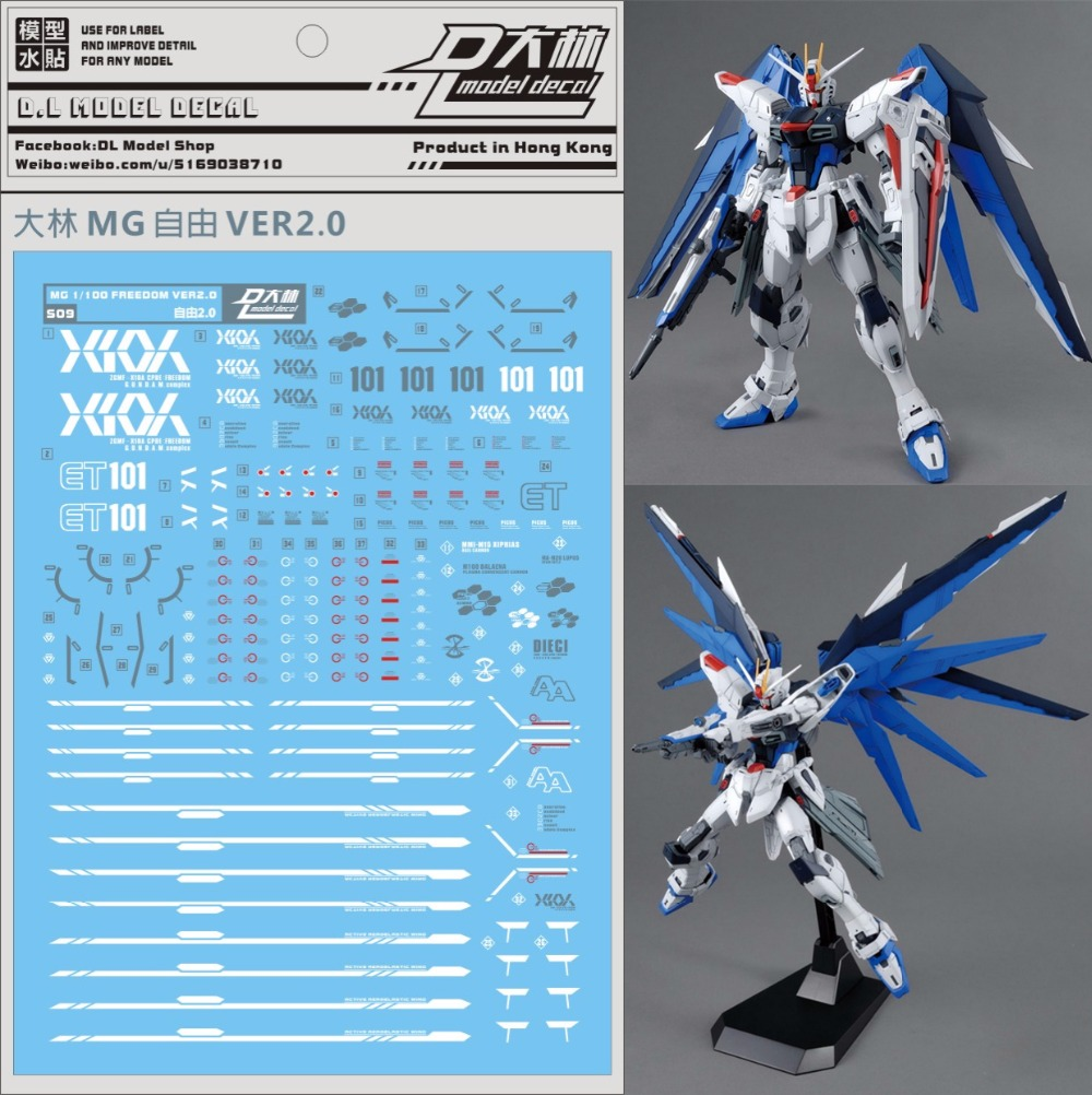 Super Detail Up MG 1//100 Scale ZGMF-X42S Gundam Destiny Model Water Slide Decal