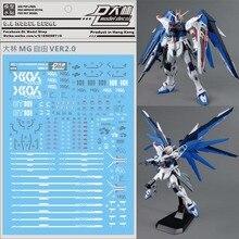 DL Decalcomania di alta qualità pasta di acqua Per Bandai MG 1/100 ZGMF X10A FREEDOM 2.0 Gundam Dettagli Enhanced Edition DL030