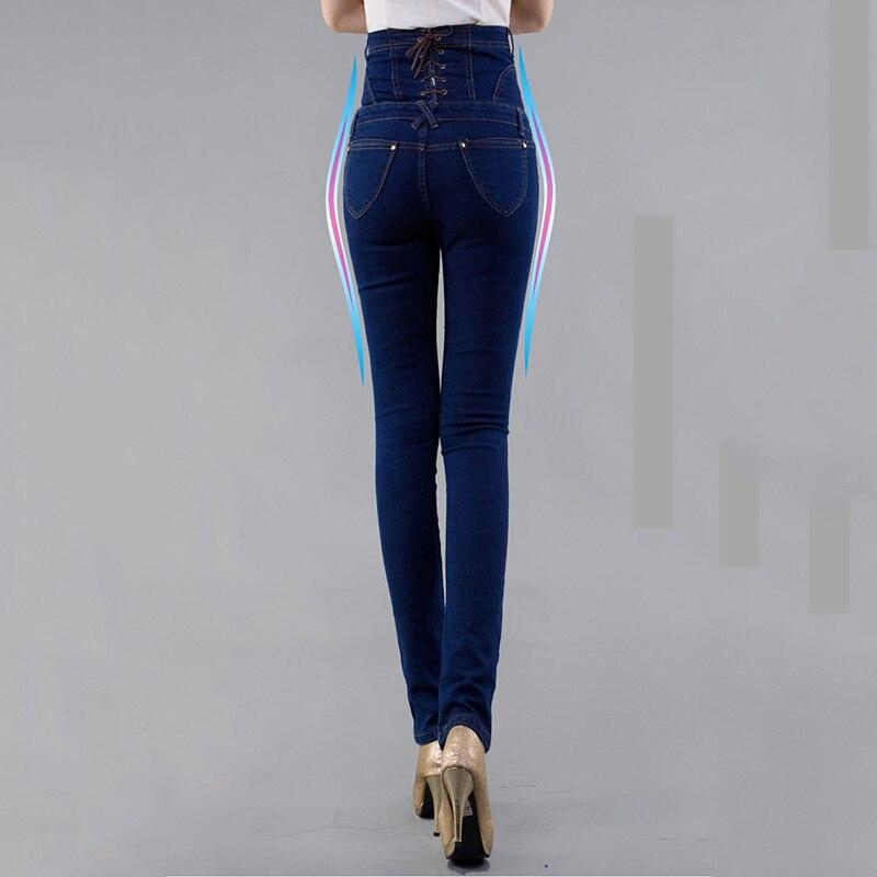 Дънки с висока талия жени Винтидж - Дамски дрехи - Снимка 4