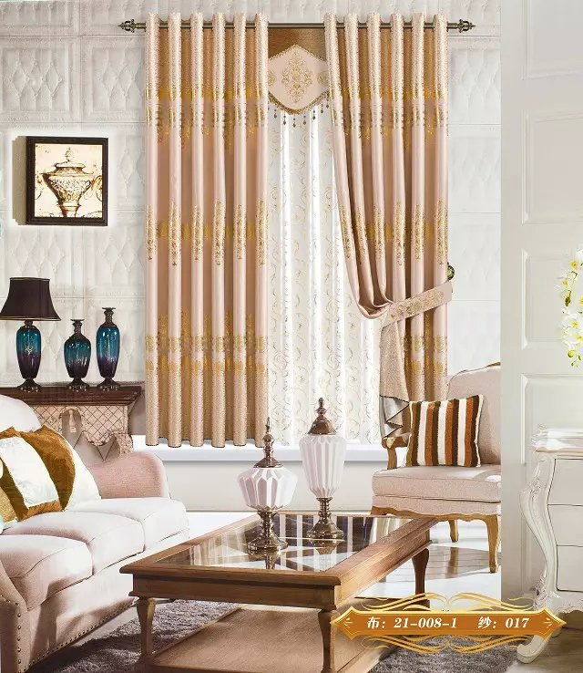 Popular Gold Curtain Fabric-Buy Cheap Gold Curtain Fabric lots ...