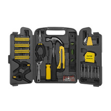 Набор инструментов Sturm! 1310-01-TS145 (145 предметов, универсальный набор в пластиковом кейсе)