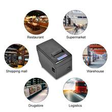 Thermal Printer Promotion-Shop for Promotional Thermal Printer on