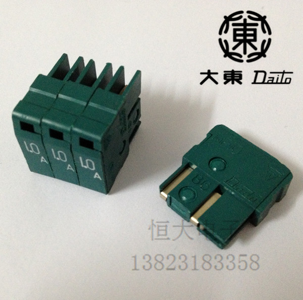 MP10 MP1.0A   Fuse  Original Authentic Fanuc Fanuc