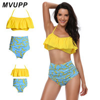 MVUPP Family Matching Outfits Mom And Daughter Swimwear Solid Banana Print High Waist Swimsuit Mommy And