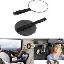Автомобильное безопасное зеркало для заднего сиденья с легким обзором, зеркало для заднего вида для детей, квадратное защитное зеркало для детей, автомобильные аксессуары