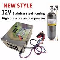 4500psi 300bar 30mpa 12v Pcp Air Compressor 12v Miniature Pcp Compressor, Including High Pressure Air Compressor Transformer