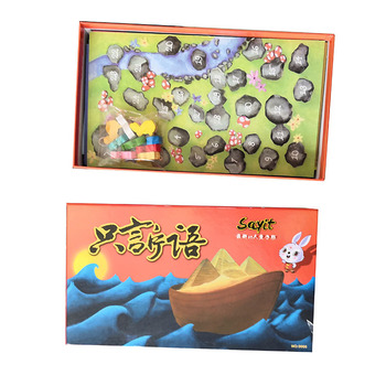 Hot sales  Board game you say I guess game party board game funny Sayit card game children gift game board djeco кроассимо