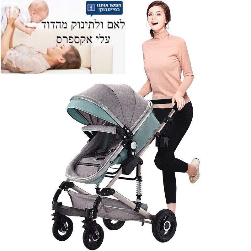High landscape baby trolley can sit and lie in a two-way four wheeled shockproof folding 1-3 year old child trolley baby.