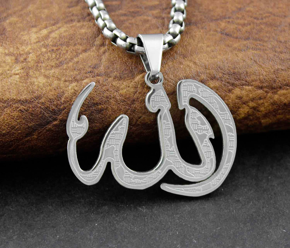 Never fade silver stainless steel mens muslim islamic allah pendant never fade silver stainless steel mens muslim islamic allah pendant necklace w9 in pendants from jewelry accessories on aliexpress alibaba group aloadofball Images