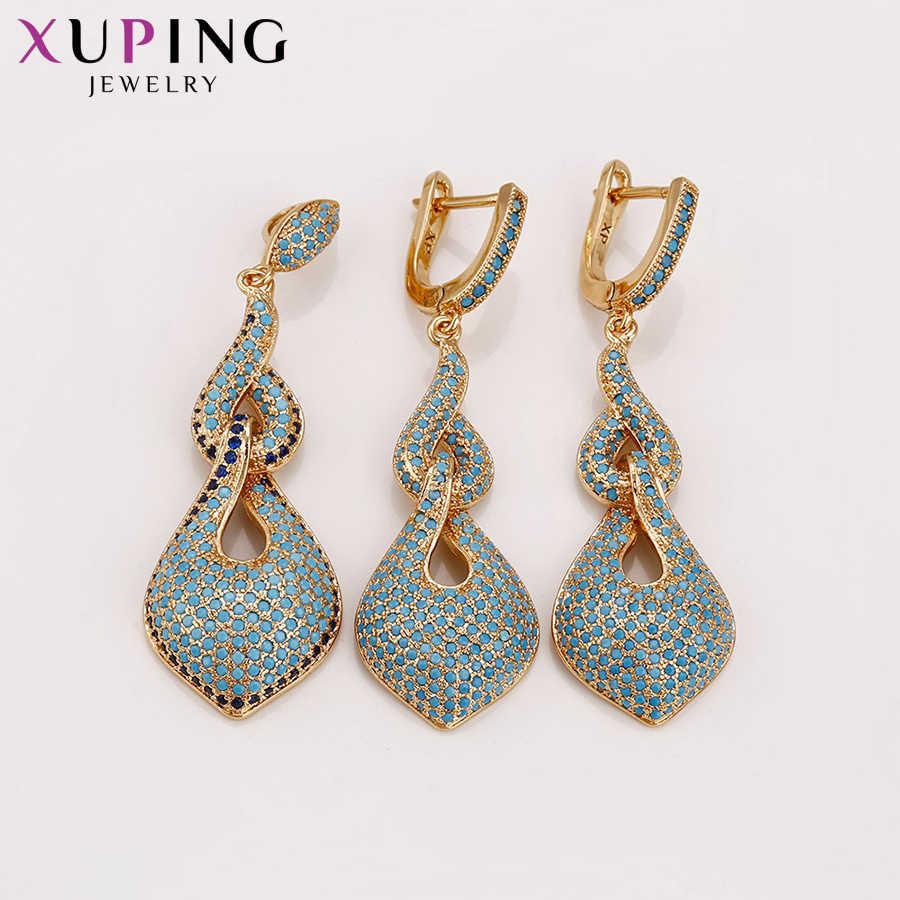Xuping ファッションエレガントな 2 枚セット合成キュービックジルコニアジュエリー女性ハロウィンギフト S61.2-64217
